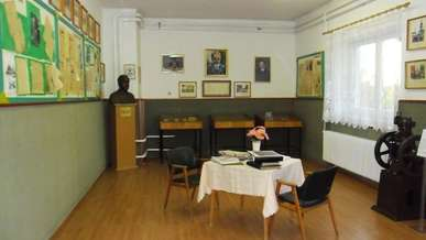bakonybank_banki_donat_emlekszoba.jpg